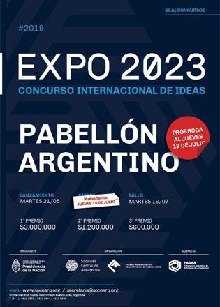 EXPO 2023 - CONCURSO N°1 'PABELLÓN ARGENTINO': Prorrogado al 18 de Julio